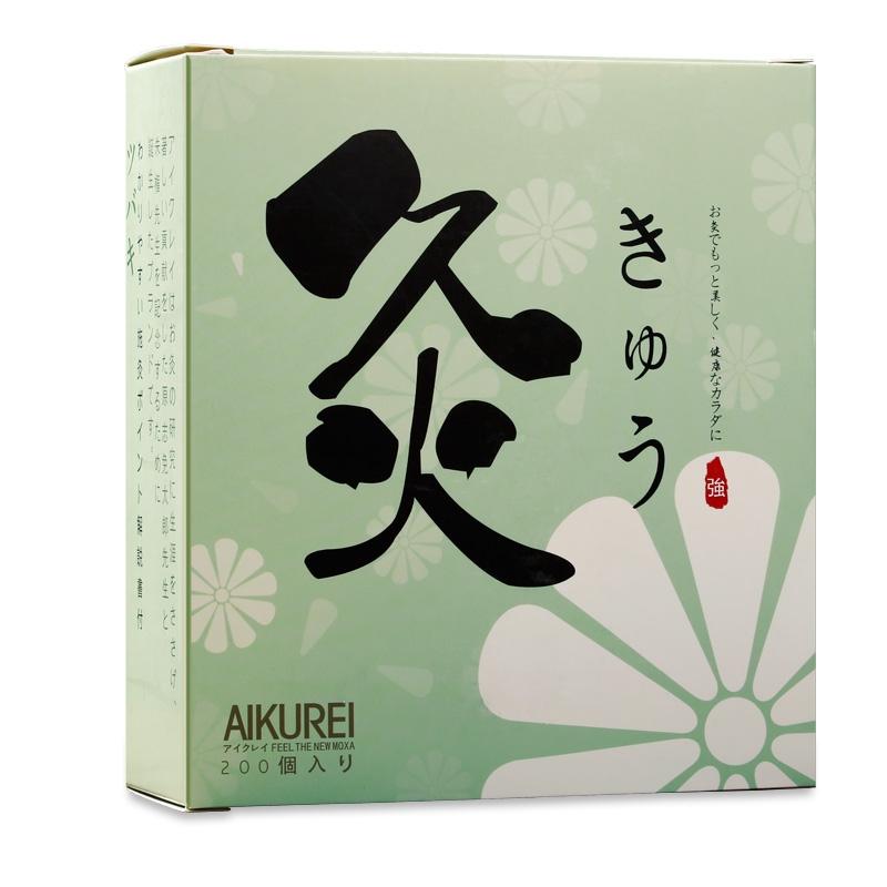 日本艾九丽热销艾条艾柱家用宫寒针头灸五年陈艾灸艾针灸腰腿灸