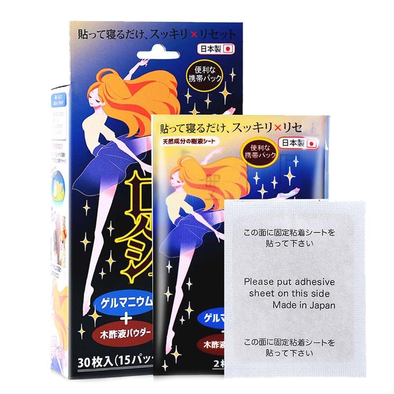 日本进口原产美容脚底贴足底贴植物树液脚贴木酢液足贴30片包邮