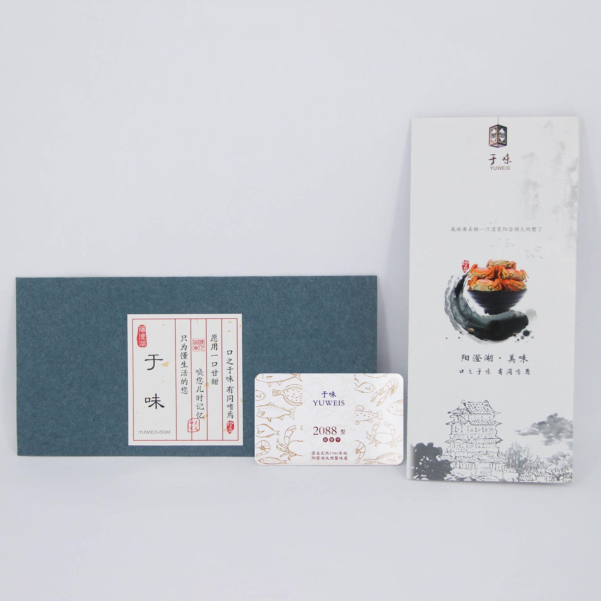 阳澄湖大闸蟹2088型 (4.5-4.9公*5只,3.3-3.4母*5只)提货卡精品系列豪华礼盒装